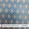 Jacquard Knitted Circle Lace Fabric (M1040)