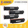 2017 New Compatible Toner Cartridge CF410A CF410X Series for HP Laserjet PRO M477fdw