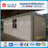 Economical Removable Flat Pack Container House (CH-002)