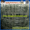 Low Price Galvanized Cattle Fence Fence of Pig