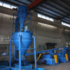 Rubber Powder Grader CE ISO