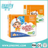 Breathable Disposable Baby Diaper in China