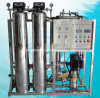 Industrial Reverse Osmosis Plant with Stainless Steel Pretreatment System