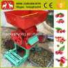 Factory Price Fresh Coffee Bean Sheller +86 15003842978