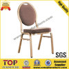 High Elastic Sponge Banquet Chair