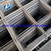 Concrete Slab Mesh / Welded Steel Reinforcing Mesh (PS0056)
