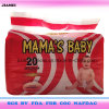 Mama′s Baby Diapers Breathable Baby Diapers for Ghana