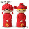 China Wedding Bride Groom USB Flash Drive (XH-USB-143)