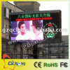 P12 Outdoor Full Color LED Advertising Display