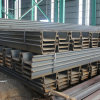 China Supplier Hot Rolled Steel Sheet Pile for Construction