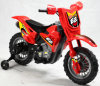 2017 Hot Sale Kids Electric Motorbike