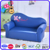 Curved Double Seat Children Sofa (SXBB-07-03)