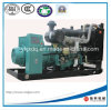 Yuchai Engine 450kw/562kVA Electric Alternator Diesel Generator Set