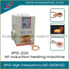Spg High Frequency Induction Heating Machine 200kHz 10-300kw