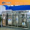 Uht Milk Processing Equipment for Juice and Milk