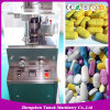Widely Use Different Shapes Rotary Automatic Tablet Pill Press