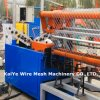 High Frequency Double Wire Chain Link Fence Machine