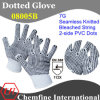 7g Bleached Polyester/Cotton Knitted Glove with 2-Side Black PVC Dots/ En388: 112X