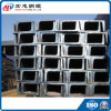 Hot Rolled Construction Steel U Channel Ready Stock