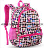 Children School Kids Double Shouder Pack Backpack Bag (CY1852)