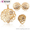 Free Sample 2016 Secret Garden 18k Gold Jewelry Set (63144)