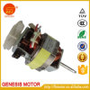 Home Applinace High Torque Electric Motor