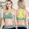 Fashion Clothes Women Fitness Bra Sport Bra