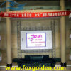 Die -Casting Rental LED Display Panel for P4 Indoor