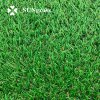 Artificial Grass Recreation Lawn Synthetic Turf Grass Mat for Plants