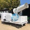 50m Agricultural Industrial Mist Sprayer Dust Control Fog Cannon