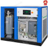 37 Kw Industrial Electric Silent VSD Screw Air Compressor