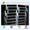 Hot Rolled Steel H Beam for Construction Use