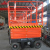 16m Construction Equipment Mobile Scissor Lift