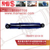 Shock Absorber 675 323 04 00 for Benz, Truck Shock Absorber