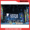 Showcomplex P6 Outdoor LED Wall for Catwalk (with novastar&LED processor)