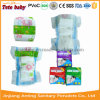 Baby Products Super Breathable Disposablle Baby Diaper Nappy Traning Pants Manufacturer in China