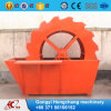High-Efficient Wheel Sand Washing Machine Price for Construction