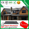 Wood Shake Tiles /Wood Shake Roof Tile /Spanish Roof Tile