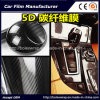 High Glossy Black 3D Texture 5D Carbon Fiber Vinyl Car Wrap Film