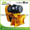 Mining Mud Sand Gravel Centrifugal Slurry Pump