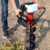 2.5HP Power Drill for Double-Man Work (HC-ED520A)
