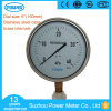 6′′ 160mm Capsule Low Pressure Gauge with 40 Kpa Bottom
