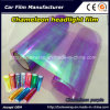 Chameleon Purple Car Light Vinyl Sticker Chameleon Car Headlight Tint Vinyl Films Car Lamp Film
