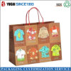 Paper Shopping Bag Clothing Bag for Jacket