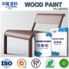 Hualong PU Solid Colour Primer/Basecoat (HJ17XX)
