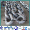 Marine Anchor Chain Cable/ Offshore Anchor Chain