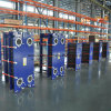 Industrial Chiller Cooling System Gasketed Plate Heat Exchanger for Power Plant Area