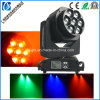 Effect Light with 7 PCS 15W Super Bright RGBW 4in1 LED Chip Bee Eye Zooming Moving Lights