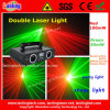 Rg Double Laser Stage DJ Disco Event Party Lighting