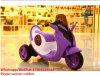Motorcycle Type and PP Plastic Type Baby Mini Motorbike